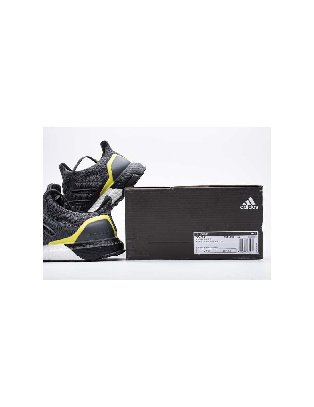 Adidas Men's UltraBoost 20