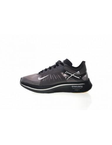 e1997cc1db29 Nike Zoom Fly SP x GYAKUSOU Men s   Women s Shoe
