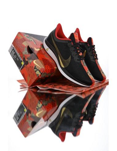 Nike Zoom Pegasus 35 Turbo CNY Men's Shoe
