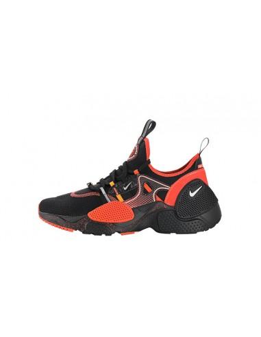 bbb50a1dd Nike Huarache E.D.G.E. TXT QS Men's Shoe